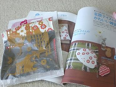 090620gamaguchi1