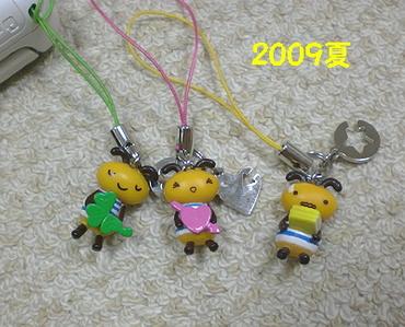 090629natuichi2