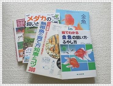 100516book