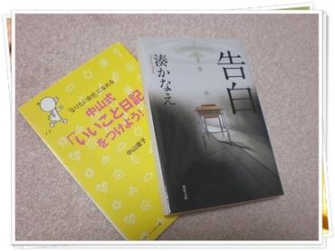100624book1