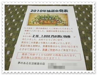 100922kina1