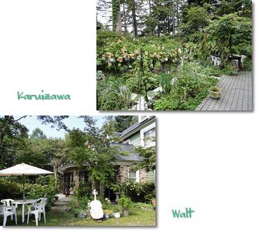 Karuizawa13