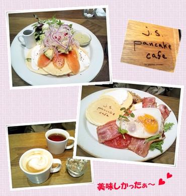 Yokohamalunch2