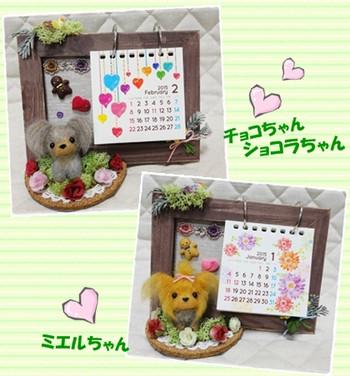 Uchinoko2_2