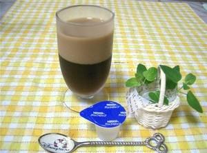 Coffeejely