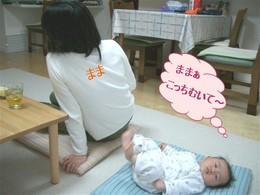 Fuyuka060508_1
