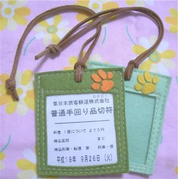 Ticketcase