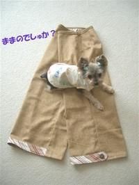 Yofuku0805